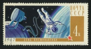 russia--circa-1967-stamp-printed-by-russia-shows-planet-and-astronaut--circa-1967